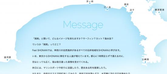 スクリーンショット 2015-04-28 15.01.43