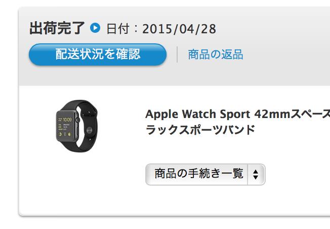 スクリーンショット 2015-04-28 17.32.25