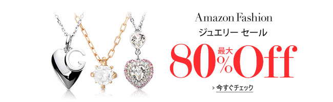 jewelry_sale_showcase650x200