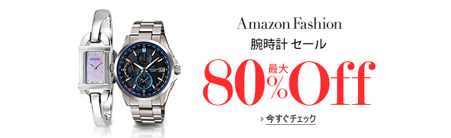 watches_sale_showcase650x200