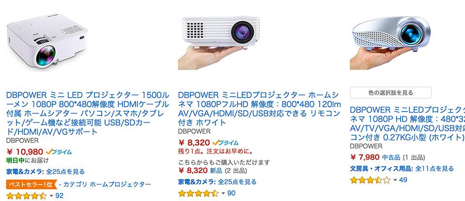 dbpowerlist
