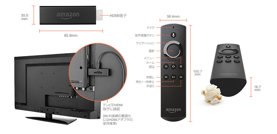 Tech-Specs-Tank._CB534050323_