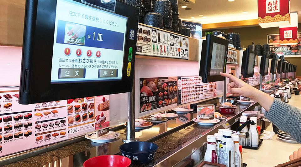 「はま寿司 食べる」の画像検索結果