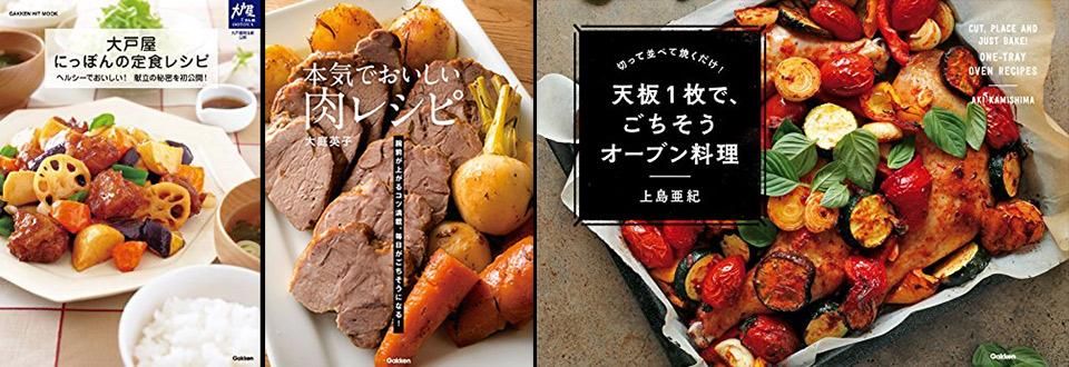 Amazon.co.jp: 一人暮らし 料理: 本