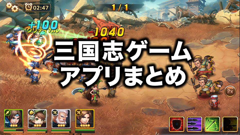 最新 アプリ ゲーム
